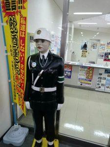 宮古島の空港