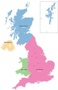 UKイギリス