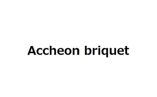 accheon briquet