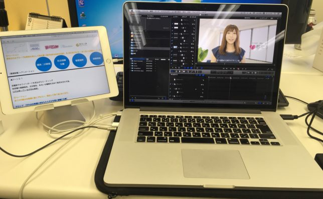 ipadとmac book pro、デュアルディスプレイで編集効率大幅アップ!