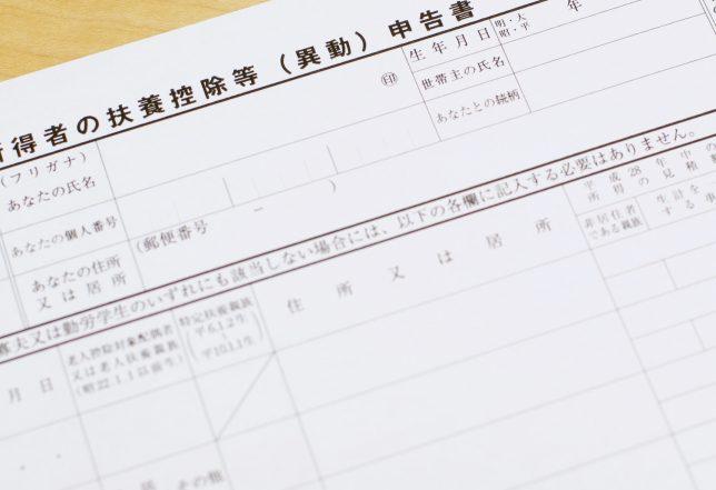 俺の風俗勤務簿4-3