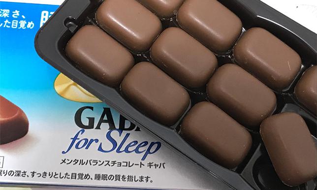 チョコ 睡眠